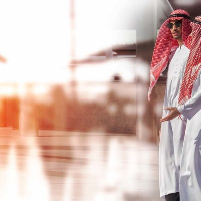 Study on the Gulf Cooperation Council (GCC) Outbound Travel Market