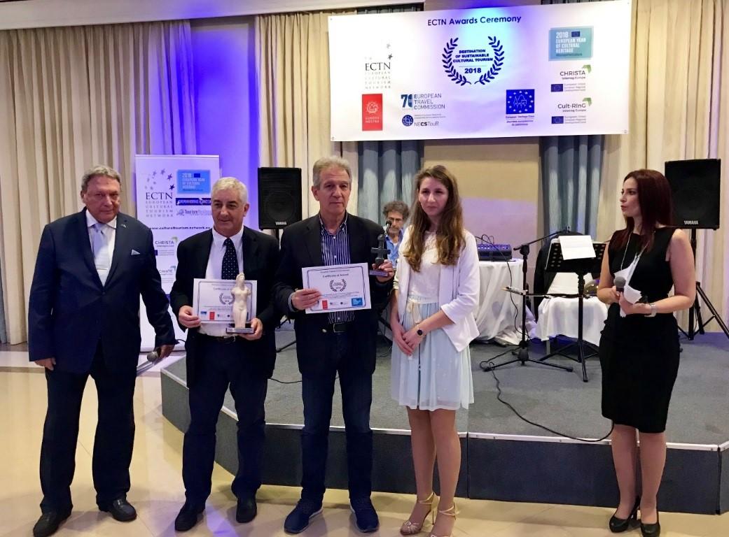 EYCH Awards