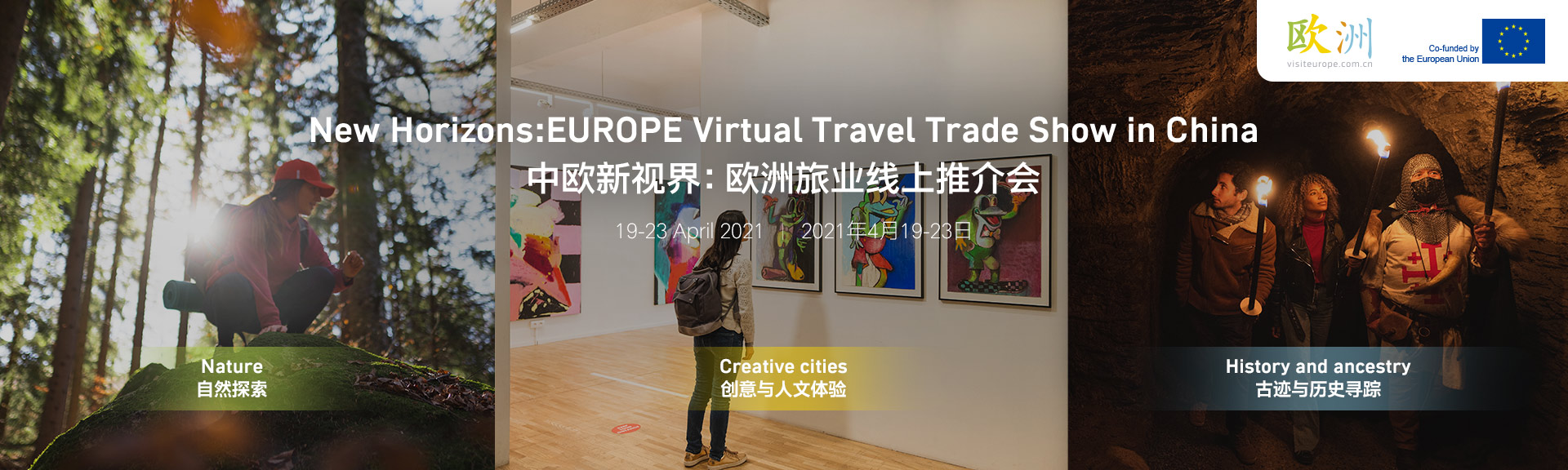 EUROPE Virtual Travel Trade Show to spearhead the recovery of Chinese tourism to Europe