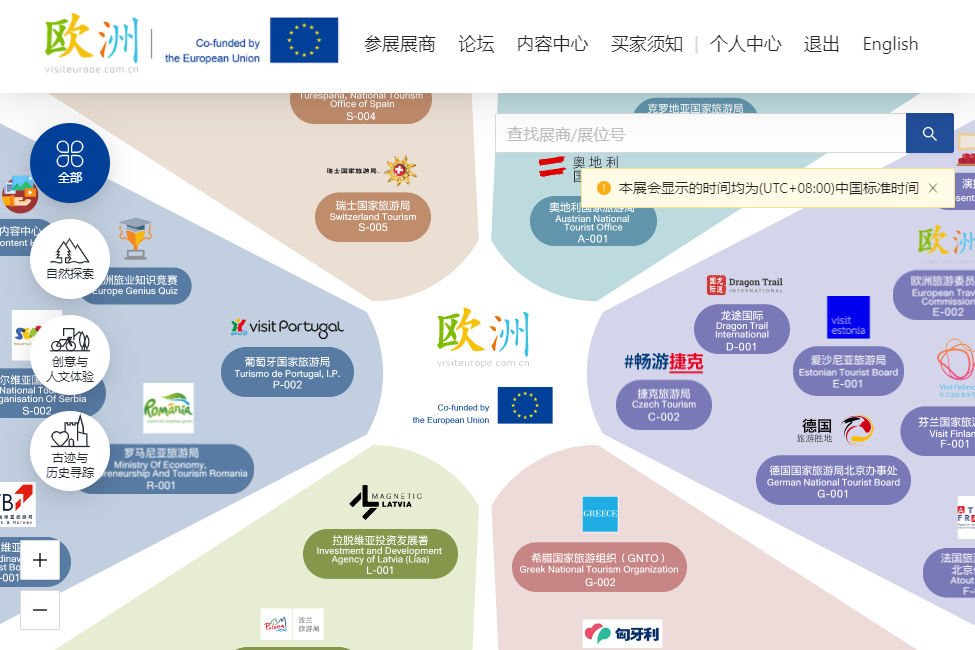 Reigniting Chinese tourism to Europe