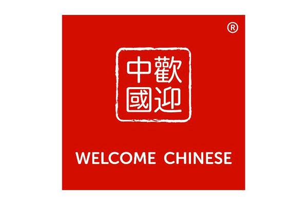 Welcome Chinese
